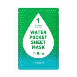 Water Pocket Sheet Mask Skin Relief