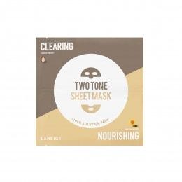 Two Tone Sheet Mask Clearing and Nourishing