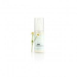 Calm Skin Serum & Moisturiser(50ml).