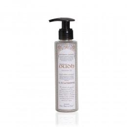 Arabian Oudh Shower gel(145 ml)