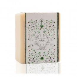 Bakhour Anbar Middle Eastern Handmade Soap(150 g)