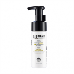 All Clear Cleansing Oil Whip (150 ml)